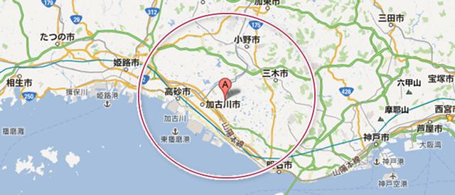 対応地域加古川市、加古郡稲美町、加古郡播磨町、明石市、神戸市西区、三木市を対応しております